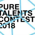 Imm Cologne 2018 What To Expect From The Pure Talent Contest Of Imm Cologne 2018 What To Expect From The Pure Talent Contest Of Imm Cologne 2018 1 120x120
